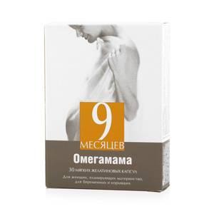 Омегамама 9 месяцев отзывы беременных 66