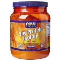 Whey Protein Isolate 544 гр.