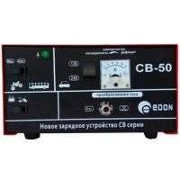 Зарядное устройство для аккумулятора Edon CB-50