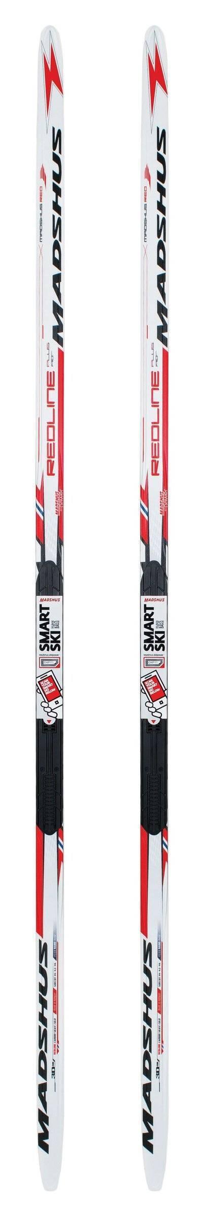 купить беговые лыжи мадшус возможности своевременной
