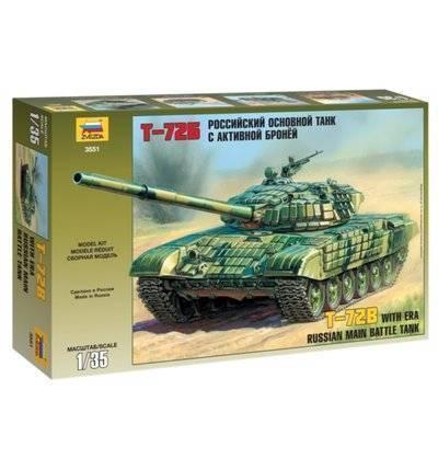 Сборная модель Звезда Танк Т-72Б с активной броней (3551) купить от 890 руб в Новосибирске, сравнить цены, видео обзоры и характеристики