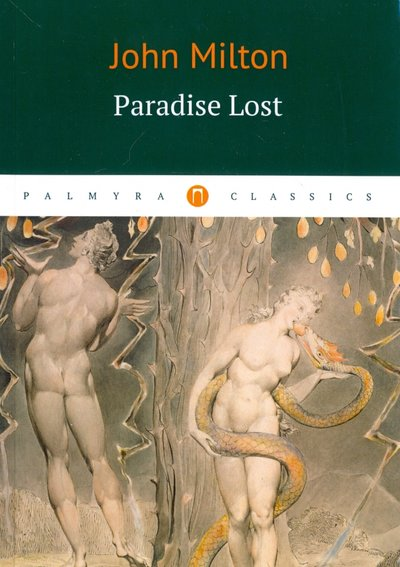 paradise lost as an epic Paradise lost is an epic poem in blank verse by the 17th-century english poet john milton it was originally published in 1667 in ten books a second edition followed in 1674, redivided into twelve books (in the manner of the division of virgil's aeneid) with minor revisions throughout and a note on the versification.