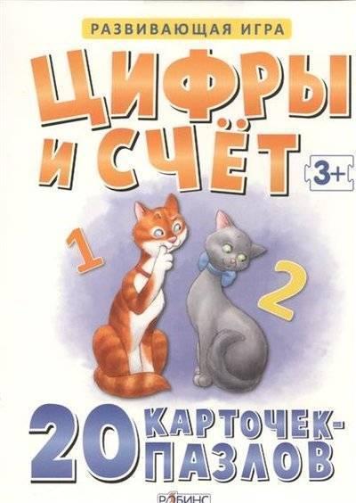 тюбинг для детей от 3 лет купить в москве