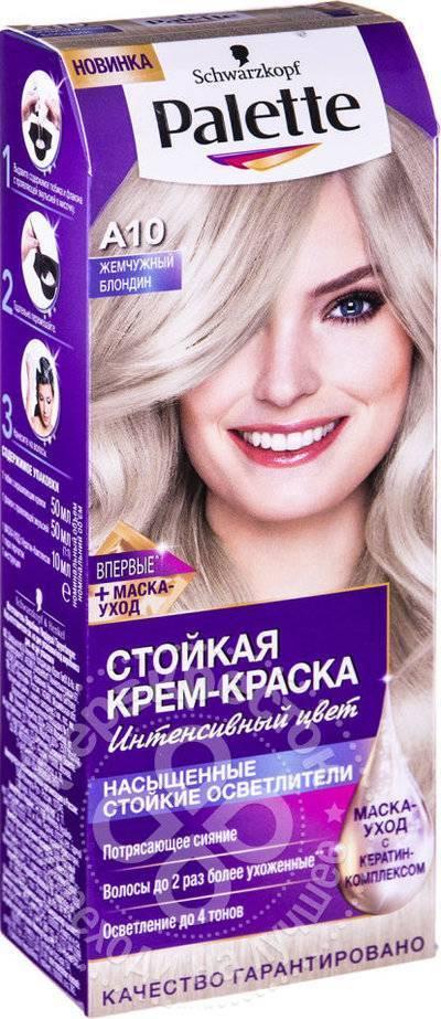 Крем-краска для волос Palette А10 Жемчужный блондин Schwarzkopf