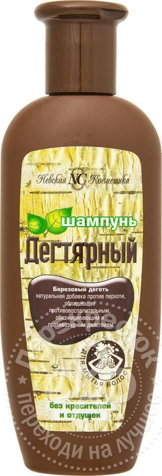 Шампунь для волос Невская косметика Дегтярный 250мл