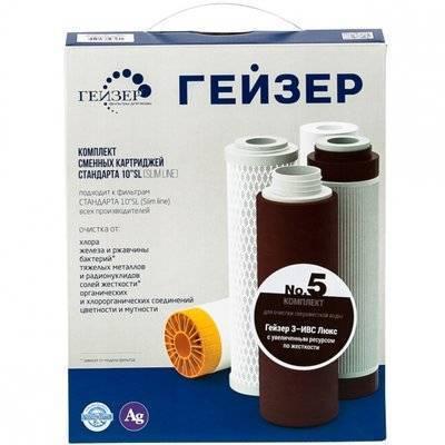 Гейзер №5 50009 для сверхжесткой воды купить за 1999 руб в Симферополе, видео обзоры