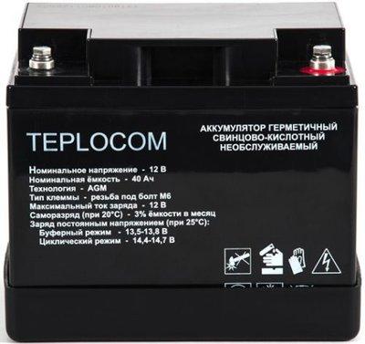 Аккумулятор Бастион герметичный свинцово-кислотный необслуживаемый AGM АКБ 12В 40Ач TEPLOCOM 40Ач