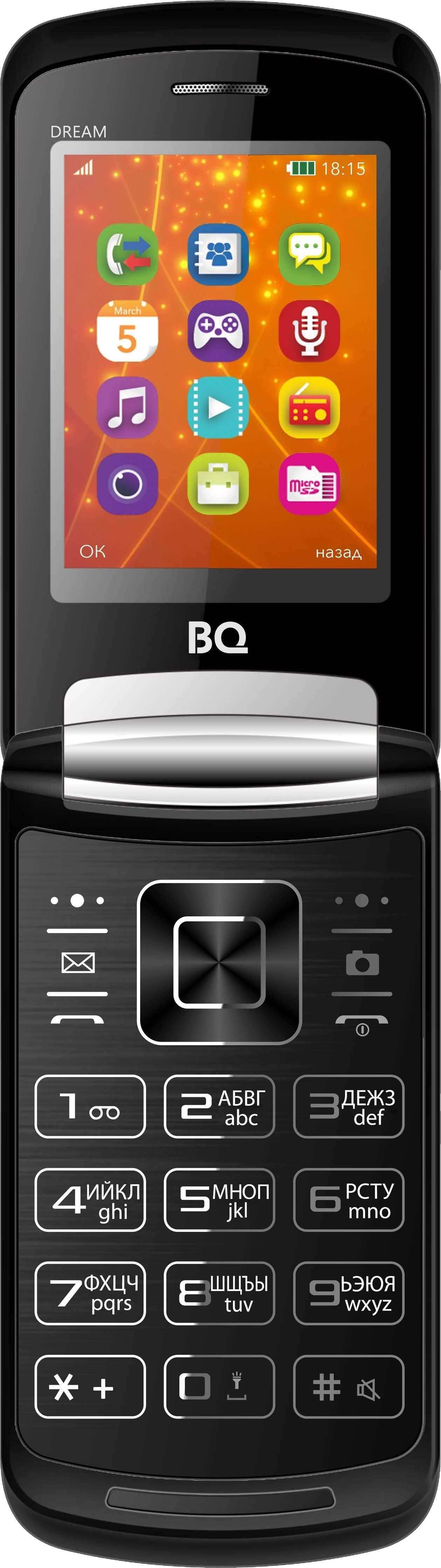 bq bqm-2000 baden - baden инструкция